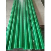 供应绿色高分子导轨 包装运输机械用耐磨超高分子量聚乙烯导向条