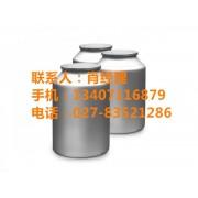 地塞米松原料药生产厂家