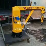 冀恒300公斤-500公斤电动吊运机家具吊车间改装简易吊