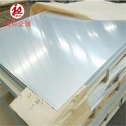 Inconel718板材 高温合金 锻棒无缝管材