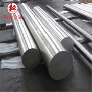 Monel400板材 高温合金 锻棒无缝管材