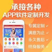 郑州分销会员管理商城app开发|二级分销系统模式