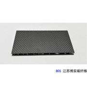 博实厂家定制各规格碳纤维铝蜂窝板箱体可用