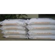 污水处理絮凝剂聚丙烯酰胺PAM污泥脱水