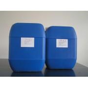 水处理剂无氯广谱杀菌灭藻剂