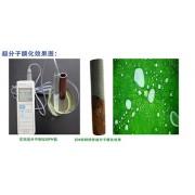 水处理药剂中性超分子缓蚀阻垢剂