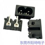 ac插座八字-8字尾插座-小插座-交流电源插座-电源插座