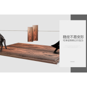 PVC地板家用防水免胶锁扣SPC石塑地板耐磨环保0甲醛地板