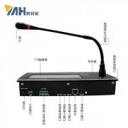 IP网络可视对讲寻呼主机 校园触摸式IP网络对讲话筒什么价格