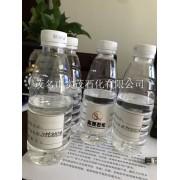 260溶剂油 广东广州