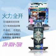 火力全开射击游戏机,广州游戏机厂家