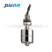 【广州佳晖】现货销售 进口品质 小型不锈钢 耐高温 浮子开关