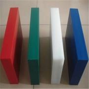 白色阻燃高密度聚乙烯板、PE塑料板材、聚乙烯耐磨衬板