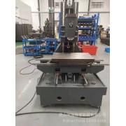 HM-630 河海精机 卧式加工中心 cnc加工中心