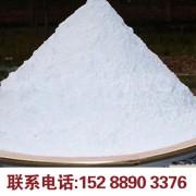 石膏粉,高强石膏粉,优质石膏粉,脱硫石膏粉厂家直销