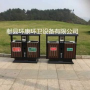 塑木果皮箱不锈钢包边果屑箱分类果壳箱 厂家批发采购