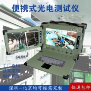 15寸下翻式双屏工业便携机机箱定制军工电脑外壳铝工控一体