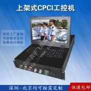 15寸上架式CPCI工业便携机外壳铝加固笔记本军工电脑