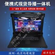 21寸工业便携机机箱定制加固笔记本一体军工电脑外壳铝视频采集