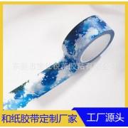 厂家定制日本和纸纸胶带 装饰彩色胶带 原创纸胶带 手工DIY