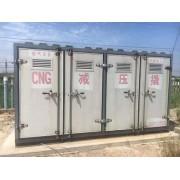 出售二手1000方CNG双路减压撬 二手cng减压撬价格