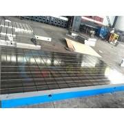 供应铸铁钳工划线平台 划线平台 钳工划线平台 划线工作台