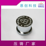高端精致香水盖锌合金压铸厂家定制