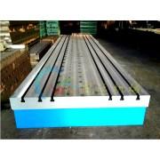 加工1-6米铸铁T型槽平台 T型槽平台 开槽平台 T型槽平台