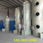 pp喷淋塔除尘净化塔环保设备