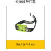 定制RFID芯片织带卡 复旦f08芯片  来图定制