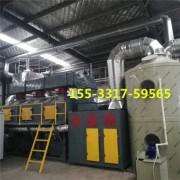 工业有机废气处理rco催化燃烧环保设备