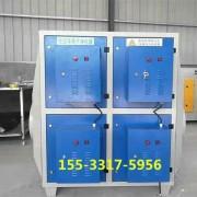 等离子净化器工业除烟环保设备