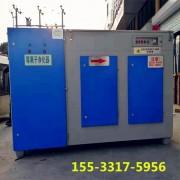 工业出演除臭等离子光氧一体机环保设备