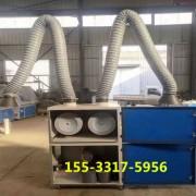工业焊烟机净化器除烟环保设备