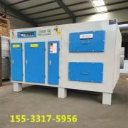 活性炭光氧一体机 废气处理净化器除臭除粉尘设备