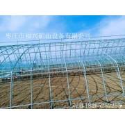 温室大棚冬暖棚保温大棚钢架结构棚生产厂家直销