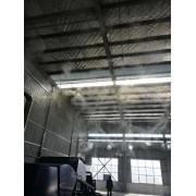 广东污水喷雾除臭设备价格|山东除臭设备