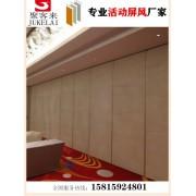 供应深圳酒店活动屏风,移动隔断,折叠门隔音门专业厂家