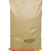 出口UN危包证纸塑复合袋生产商-提供UN商检性能单证