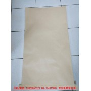 SC食品级添加剂用牛皮纸袋-山东纸塑袋生产商