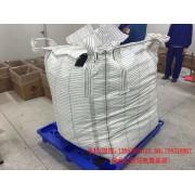 山东烟台生产导电吨袋企业-导电集装袋厂家