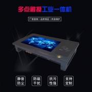 来电开机安卓7寸工业平板电脑NFC刷卡一体机
