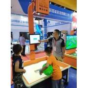 幼儿园走廊门厅区角多功能教室儿童互动游戏系列之魔幻沙盘
