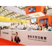 2020上海国际烘焙展·烘焙行业盛会