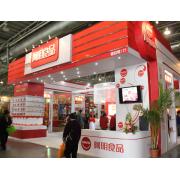2020/2021上海国际进出口食品及饮料展览会