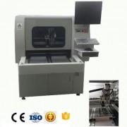 激光钢网切割机