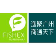 2021年广州国际渔业博览会暨餐饮食材供应展会