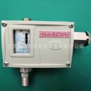 压力控制器 智能数显压力开关 矿用防爆压力控制器
