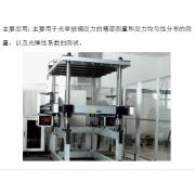 华南供应玻璃材质光弹系数和折射率测试仪