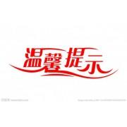 2021上海墙纸展2021国际大型墙纸展主办方网站